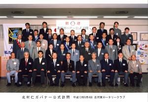 01-02_itabasi