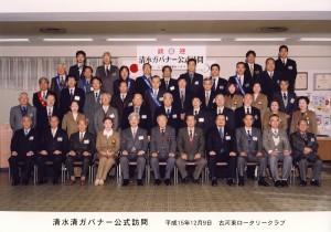 03-04_sakata