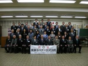 08-09_yamazaki
