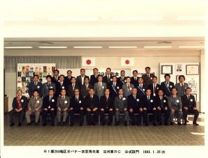 82-83_iijima