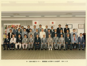 84-85_ochiai