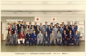 85-86_igarasi