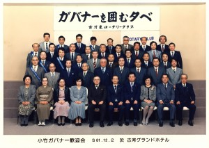 86-87_tagami