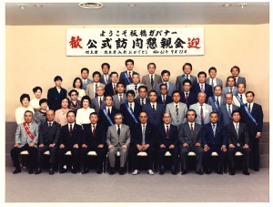 87-88_aoki