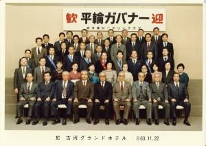 88-89_yosida
