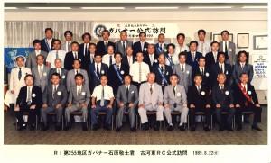 89-90_furuhasi