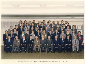 90-91_suzuki