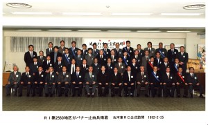 91-92_ikedai
