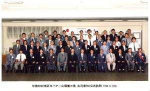 92-93_koyama