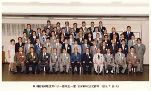 93-94_morita