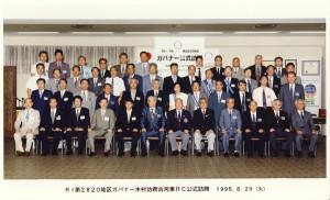 95-96_isii