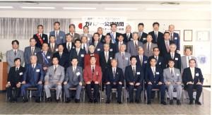 96-97_ogura