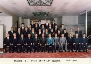 97-98_matunaga