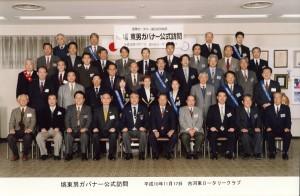 98-99_suzuki