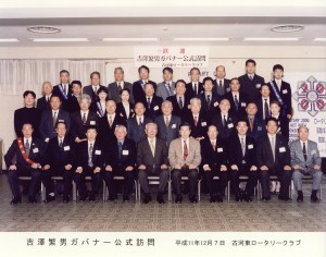 99-00_ikeda